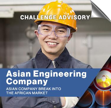 asian-engineering